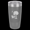 Gray Stainless Steel SHAG TUMBLER 20 oz Shag Tumblers