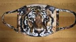 Tiger Face Mask - by Local Artist Vickie Wright Travel and Nature